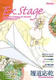 2014-2015カタログ表紙