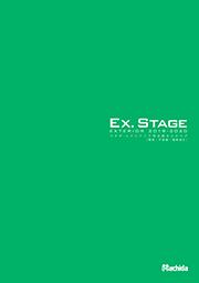 exstage2019