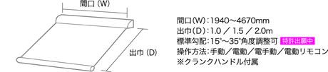 12施工テンパル2 [更新済み]