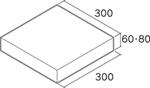 舗装用コンクリートブロック「保水性インター」W6-3030/W8-3030