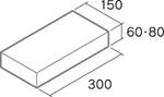 舗装用コンクリートブロック「透水性インター」W6-3015/W8-3015