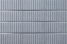 組積用コンクリートブロック「ビースマイル12」_dgray