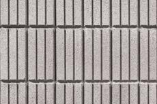 組積用コンクリートブロック「ビーロック12/15」_darksepia