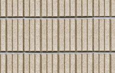 組積用コンクリートブロック「ビーロック12/15」_ocher