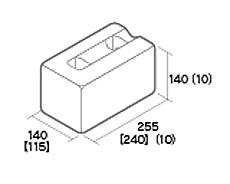 組積用コンクリートブロック「ムーンストーンR」コーナー型