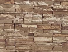 外装用擬石コンクリート製品「スタックストーン」マウンテンブレンド