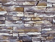 外装用擬石コンクリート製品「スタックタイプ」ナンタケット
