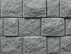 組積用コンクリートブロック「ワイルドストーンR」_sepia