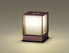 コーディネート表札灯・門柱灯兼用タイプLGW85040AK