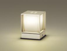 コーディネート表札灯・門柱灯兼用タイプLGW85040YK