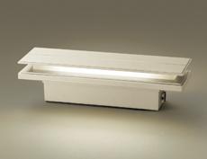 LEDラインユニット門柱灯LGWJ50126LE1