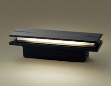LEDラインユニット門柱灯LGWJ50127LE1