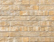 舗装用コンクリートブロック「フラミア」ベージュ