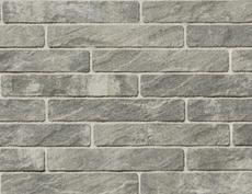 舗装用コンクリートブロック「フラミア」グレー