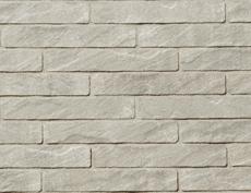 舗装用コンクリートブロック「フラミア」シルバー