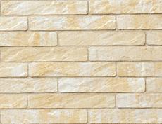 舗装用コンクリートブロック「フラミア」イエロー