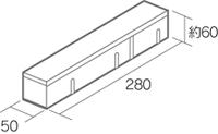 舗装用コンクリートブロック「フラミア」基本コーナー兼用型