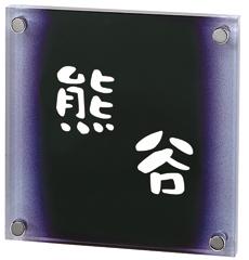 nagomi_EUR-9-103
