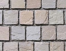 舗装用天然石材「ヨーガストーン」キューブ/サンドマーシュ(砂岩)