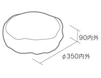 「グラニットストーン飛石」350