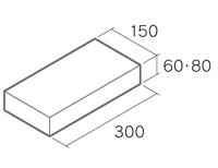 舗装用コンクリートブロック「ノーマルインター」W6-3015/W8-3015