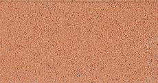 舗装用コンクリートブロック「ノーマルインター」オレンジ3