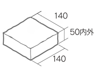 舗装用天然石材「サンドゴブル」1414