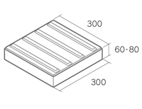 「視覚障がい者誘導用ブロック」形状図 線状