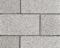 舗装用天然石材「トラッドストーン」敷石ベトナム産白