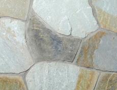 クレイギーストーン(石英岩)トラキアブレンド