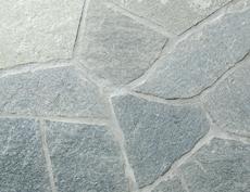 クレイギーストーン(石英岩)トラキアグレー