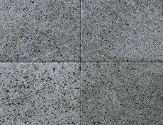 舗装用天然石材「バルカトストーン」