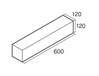 縁石用コンクリートブロック「縁石ブロック」EC-120-S