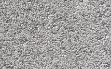 縁石用コンクリートブロック「縁石ブロック」ミカゲ