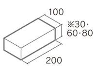 舗装用コンクリートブロック「彩りインター」B6-N1・B8-N1