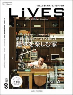 89_cover