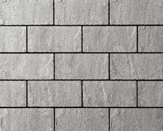 舗装用コンクリートブロック「アルテア Nタイプ」グレー