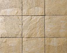 舗装用コンクリートブロック「アルテアWタイプ」イエロー