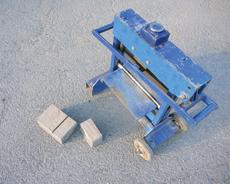 舗装用コンクリートブロック「アルテア Nタイプ」カット