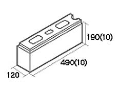 組積用コンクリートブロック「オオヤ ファイブ」コーナー型