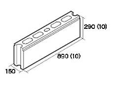 組積用コンクリートブロック「オオヤ ナイン」基本型