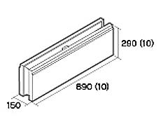 組積用コンクリートブロック「オオヤ ナイン」横筋型