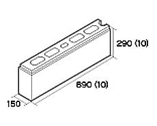 組積用コンクリートブロック「オオヤ ナイン」コーナー型