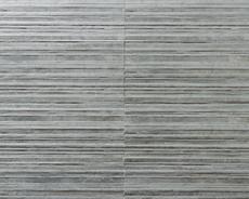 組積用コンクリートブロック「MAXAZ セラフィス ボーダータイプ」チャコール