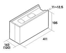 組積用コンクリートブロック「MAXAZ セラフィス メタルタイプ」コーナー型