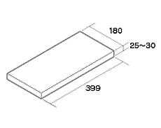 組積用コンクリートブロック「MAXAZ セラフィス メタルタイプ」笠木18