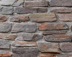 外装用天然石材パネル「クォーツストーン・ウォール」ティンバーウッド