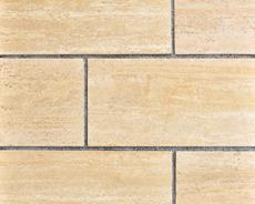 舗装用天然石材「ガラパゴスストーン」スクエア/イエロー