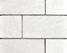 舗装用天然石材「フェアリーストーン」ラフスクエア/スマートホワイト
