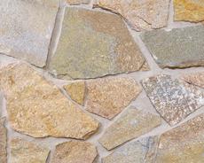舗装用天然石材「バレンシアストーン」